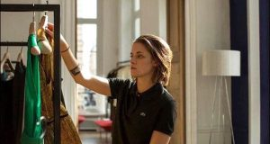 فرنچ ڈرامہ فلم'پرسنل شاپر'کا نیا ٹریلر جاری