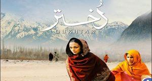 نیویارک میں پہلی بار پاکستانی فلم فیسٹیول کا انعقاد