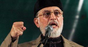 انتہاءپسندی کے خاتمے کےلئے عالم اسلام کا اتحاد ناگزیر ہے 'ڈاکٹر طاہر القادری