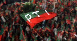 تحریک انصاف کا سول ایڈمنسٹریشن آرڈیننس کو مسترد کر کے عدالت میں چیلنج کرنیکا اعلان