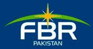 ایف بی آر کا ود ہولڈنگ ٹیکس کٹوتیوں کی چھان بین کیلئے پنجاب حکومت کے5ادروں کے آڈٹ کا فیصلہ