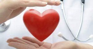 دل کے مریضوں کے لیے خصوصی سائٹ