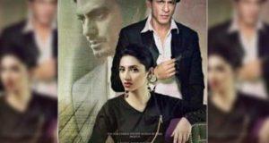 فلم ''رئیس'' کا ٹریلر جاری، ماہرہ خان کے لاجواب جلوے
