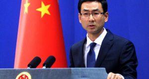 چین نے بھارتی موقف ایک بار پھر مسترد کر دیا
