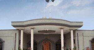 اسلام آباد ہائی کورٹ کا سی ڈی اے کے تمام اکاو¿نٹس منجمد کرنے کا حکم