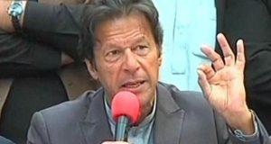 عوام حکمرانوں کی لوٹ کھسوٹ سے تنگ آچکے ہیں، حقیقی تبدیلی کے خواہاں ہیں،عمران خان