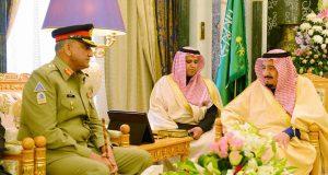 آرمی چیف کی سعودی شاہ سلمان سے ملاقات حرمین شریفین کے تحفظ کا عزم
