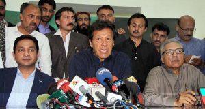 پانامہ لیکس پر سپریم کورٹ کا فیصلہ قبول کریں گے ، عمران خان