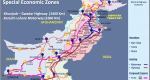 پاک،چین اقتصادی راہداری، پاکستان کی رضامندی سے دوسرے ممالک کو شامل کرنے پر غور کیا جاسکتا ہے، چین