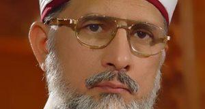 پاناما کیس کی موت واقع ہوچکی ہے'طاہرالقادری
