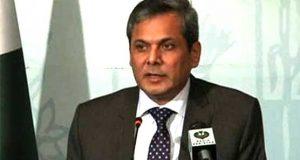 پاکستان میں داعش کی کوئی منظم موجودگی نہیں ، ترجمان دفتر خارجہ