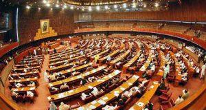تحریک انصاف نے سانحہ کوئٹہ کمیشن رپورٹ پر قومی اسمبلی میں تحریک التواءجمع کرادی