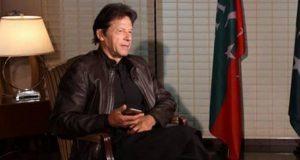 ہم نے انصاف کا ہر دروازہ کھٹکھٹایا مگر ہمیں انصاف نہیں مل، عمران خان
