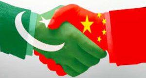 ہالینڈ نے بھی پاک چین اقتصادی راہداری منصوبے میں شمولیت کی خواہش ظاہر کردی