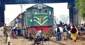 ریلوے کی بڑی نا اہلی اورکیا ہو سکتی ہے کہ پھاٹک موجود ہے اور اہلکار نہیں' ڈاکٹر مراد راس