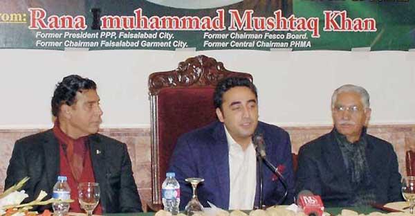 فیصل آباد۔ چیئرمین پاکستان پیپلز پارٹی بلاول بھٹو زرداری صنعتکاروں سے خطاب کر رہے ہیں