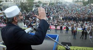 نیا سال ملک سے کرپٹ نظام اور کرپشن کے خاتمہ کا سال ثابت ہو گا، سراج الحق