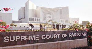 غیر قانونی بھرتیاں'نیب حکام نے کام نہ کرنے کا تہیہ کر رکھا ہے، عدالت عظمیٰ