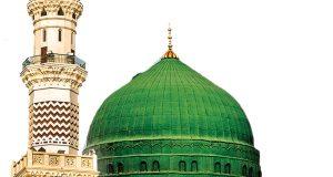 تاریخِ اسلام