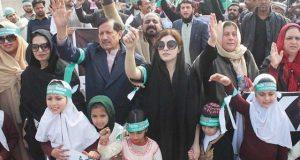 یوم یکجہتی کشمیر، مظلوم کشمیریوں سے اظہار یکجہتی کیلئے ہاتھوں کی زنجیر، شہر شہر مظاہرے