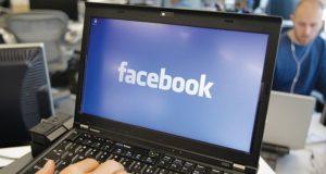 فیس بک میں خرابی سے صارفین پریشان
