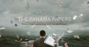 وزیراعظم کے پانامہ لیکس میں ملوث ہونے سے ملک کی بدنامی ہو رہی ہے،