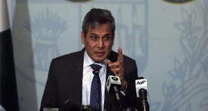 پونچھ، راجوڑی سیکٹر ز میں امریکی ساختہ ڈرونز کی اڑان پاکستان کا اظہار تشویش