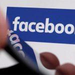 فیس بک کمنٹس میں جی آئی ایف بٹن کی آزمائش