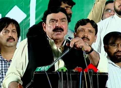 live-ri-liaqatabad-pat-rally-sheikh-rasheed-talk-ird1-01-03sep16