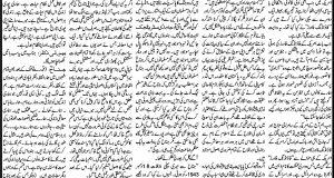 قائداعظم کے پانچ الفاظ جو نظریہ پاکستان بن گئے