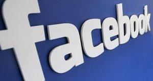 فیس بک انتظامیہ کے عدم تعاون پر پٹیشن تیارکرنے کا فیصلہ