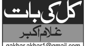 پاکستان کو تباہی سے بچنے کے لئے ایسی ہی سوچ کی ضرورت ہے 22-07-2011