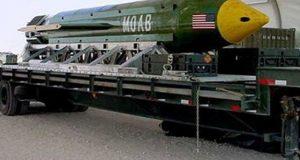 امریکا نے پہلی مرتبہ افغانستان میں نان نیوکلئیر بم گرا دیا