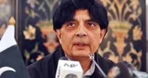 نواز شریف کی رخصتی میں فوج کا کوئی کردار نہیں ، چوہدری نثار