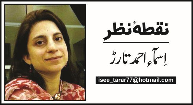 isma_alakhbar