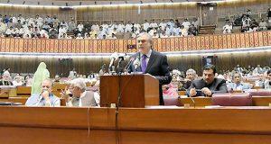 47کھرب50ارب روپے کا وفاقی بجٹ پیش
