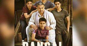 عامر خان کی ''دنگل'' 1000کروڑ کمانے والی پہلی بالی ووڈ فلم بن گئی