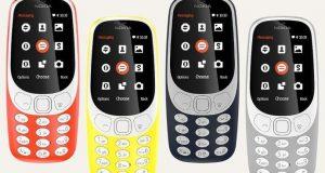 کیا مفت نوکیا 3310 حاصل کرنا چاہتے ہیں؟