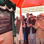 وزیر اعظم نے ساہیوال کول پاور منصوبہ کے 660 میگاواٹ کے پہلے یونٹ کا افتتاح کر دیا