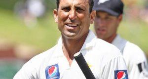 یونس خان افغان کرکٹ ٹیم کی کوچنگ پر آمادہ