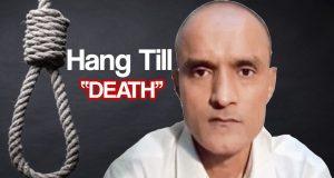 کلبوشن یادیو کی اپنی سزائے موت کیخلاف آرمی چیف سے رحم کی اپیل