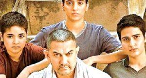 عامرخان کی فلم ''دنگل'' نے اہم سنگ میل عبور کرلیا