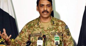 یوم دفاع پاکستان: کشمیر بنے گا پاکستان تقریبات کا حصہ ہوگا،ترجمان پاک فوج