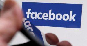 فیس بک کمنٹس میں جی آئی ایف بٹن متعارف