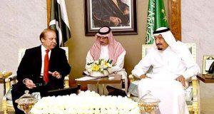 وزیراعظم نوازشریف کی سعودی فرماں رواں سے ملاقات