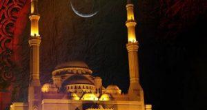 شوال کا چاند نظرآگیا، عیدالفطر کل ہوگی، مرکزی رویت ہلال کمیٹی