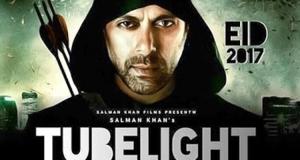 سلمان خان کی فلم ''ٹیوب لائٹ'' پاکستان میں ریلیز ہوگی یا نہیں؟