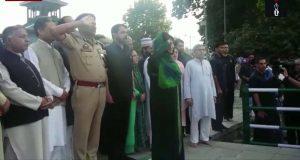 یومِ شہدائے کشمیر، شہداءکو خراجِ تحسین