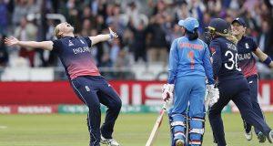 انگلینڈ نے بھارت کو شکست دیکر چوتھی بار ویمن ورلڈ کپ کا ٹائٹل اپنے نام کر لیا
