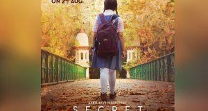 عامر خان نے اپنی نئی فلم کا پوسٹر جاری کر دیا